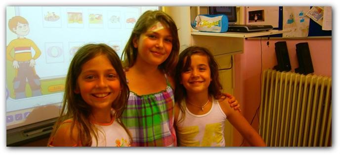 μικρές μαθήτριες της Μαγδαληνής Φασουλή